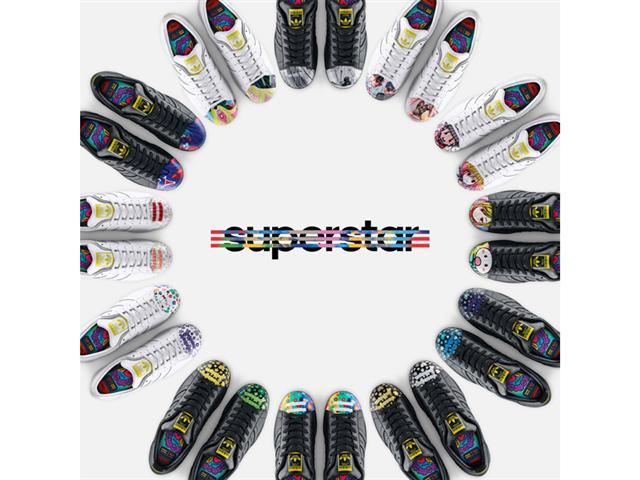 adidas Originals by Pharrell Williams - Supershell - Artwork...